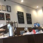 丸美珈琲店 -