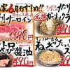 岩見沢精肉卸直営 牛乃家 - 料理写真: