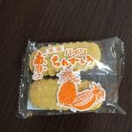 エスニック酒場 ちょいさぼ - お土産付き^^