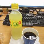 パン工房 ベルベ - CCレモン&無料コーヒー