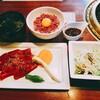 焼肉 腰塚 - 料理写真:腰塚ランチ