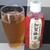 オーガニック・ワン - ドリンク写真:加賀棒茶