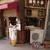 鯛焼本舗 遊示堂 - お店の外観