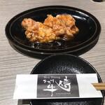 きた川 牛侍 - 単品シマチョウ 一人前
