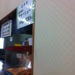 平塚ラーメン - 持ち帰りチャーシュー330円/100g