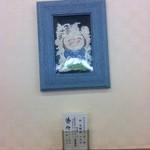 平塚ラーメン - 壁の額