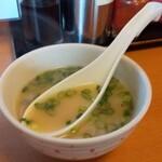 三久 - 豚骨スープ