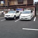 三久 - 駐車場