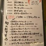 Hakatatorikawakohakunotsuki -