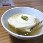 三原豆腐店 - 最初にできたてのお豆腐が出されます。とろとろで美味しいですし、タレもいい味わい。 お代わり可能だそう