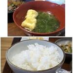 三原豆腐店 - ◆ご飯はつやがあり、美味しい。 ◆お味噌汁は少し薄めで薄揚げとアオサ入り。