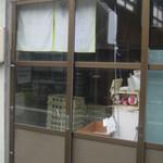 遠藤製パン所 - 入り口