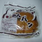 遠藤製パン所 - 小倉あんパン