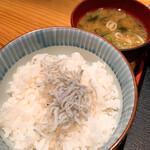ゆうき丸 - じゃこご飯 と お味噌汁