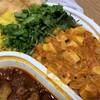 スパイスカレーと酒のアテ トリステッサ - 料理写真: