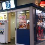 グルめん 名古屋駅14•15番上りホーム -
