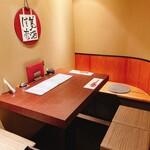 The四季處 飛来 - イス席の個室(最大4名様で少し狭いですが人気のお部屋です。)