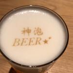 みやざき地頭鶏炭火焼 Kutsurogi 三四郎 - デフォルトB