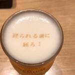みやざき地頭鶏炭火焼 Kutsurogi 三四郎 - 松っちゃんの名言