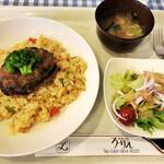 洋食の店ろーりえ - 料理写真:ピラフのハンバーグのせ