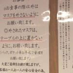 Shirokaneyokoyama -
