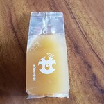太田甘池堂 - 料理写真:柚子色でした