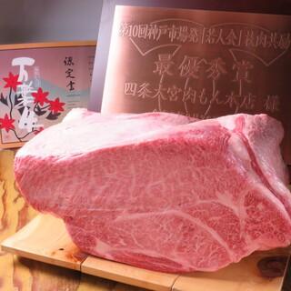 全国大会1位の『鳥取県産万葉牛』京都唯一の公式認定店舗!