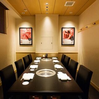完全個室テーブル席