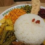 ポンガラカレー - 付け合わせ野菜
