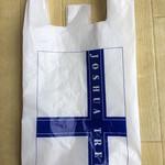 ヨシュア ツリー - 同店の外袋です、国旗かと思いましたが