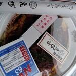 えびす - 料理写真:
