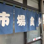 131785474 - 入口 青い暖簾が目印                       2019/10  by みぃこのごはん日記