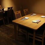 和料理 みね家 - 4人掛けのテーブル(10名様まで座れます)