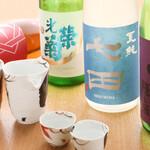 和料理 みね家 - 佐賀の季節地酒