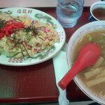 福龍軒 - 料理写真:チャーハン・小ラーメンセット 970円 + みそ 50円