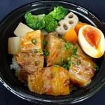 春秋ツギハギ - 豚の角煮丼1000円