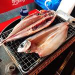 サスヨ海産 - 飛魚とアジ