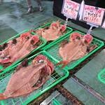 サスヨ海産 - 金目鯛