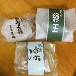 果匠 正庵 - 和菓子3種類