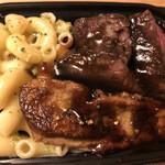 Chartro - 牛サガリ肉のローストフォワグラのポアレ