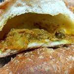 ビゴの店 - カレーパン