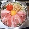 まんまるや - 料理写真:お好み焼き豚 700円(税込)(2020年6月19日撮影)