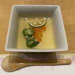 季寄せ料理 暖歩 - ・冷製茶碗蒸し いくら おくら スダチ