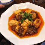 Gyozanoikkyuu - 四川麻婆豆腐です。(2020.6 byジプシーくん)