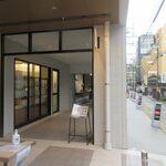 Coperta - カイタックスクエアガーデンの一階にある薬膳料理のお店です。