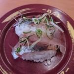 スシロー - 匠の皿・鯵と香味野菜ピリ辛胡麻だれにぎり(150円+税)