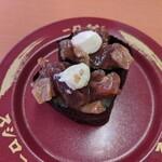 スシロー - 匠の皿・鰹いぶりがっこ(150円+税)