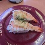 スシロー - 匠の皿・匠のグラタン仕立て海老にぎり(150円+税)
