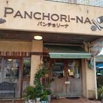 パンチョリーナ -