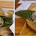 蕎麦や 石はら - 盛り蕎麦。蕎麦や いし原(愛知県安城市)食彩品館.jp